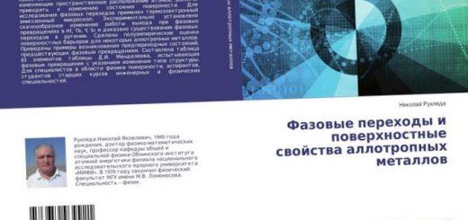 absoljutnyj-nol-vyzyvaet-kvantovye-preobrazovanija_1.jpg