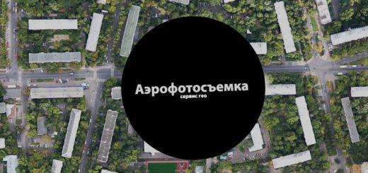 ajerofotosemka-raznovidnosti-apparatov_1.jpg