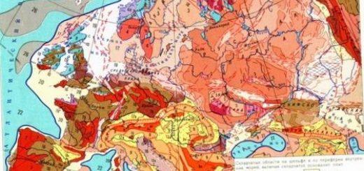 alpijskie-struktury-zap-evropy-kajnozoj_1.jpg
