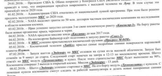 amerikanskie-uchenye-sostarili-lunu-na-140_1.jpg