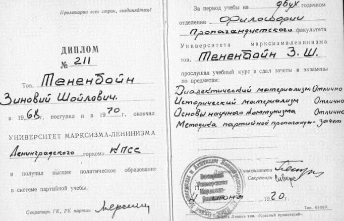 Антон макаренко. педагогическая поэма. глава 23. сортовые семена.
