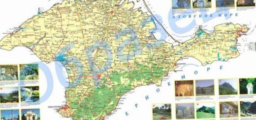 bahchisaraj-peshhernye-goroda-bolshoj-kanon_1.jpg