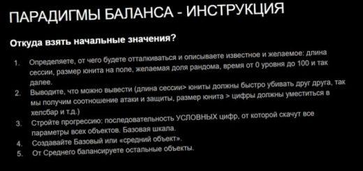 balansirovka-kosmicheskih-obektov_1.jpg