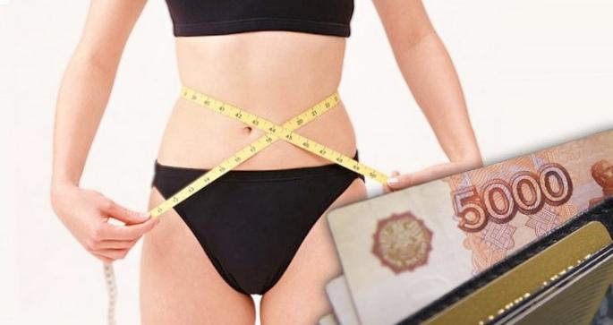 Без веса: снизить вес донуля