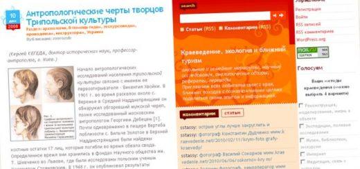 bionika-i-jekodizajn-planirovka-sadovogo-uchastka_1.jpg