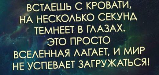 budushhee-mozhet-vlijat-naproshloe-tajny-kvantov_1.jpg