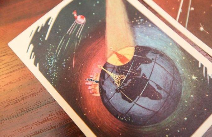 Чп межпланетного масштаба