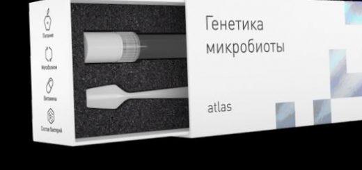 chto-daet-genetika-mikrobioty_1.jpg