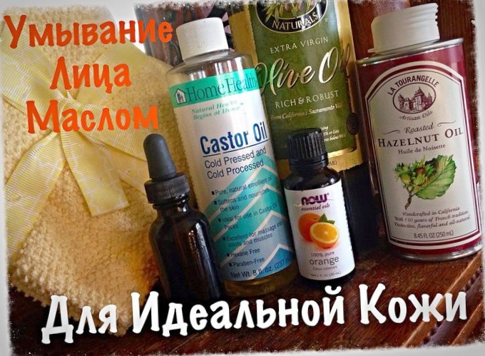 Что такое масляное умывание и очищение кожи лица