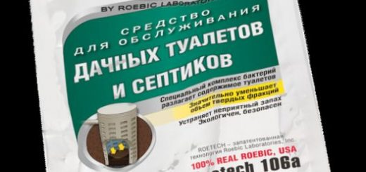 dachnye-tualety-tipa-sortir-i-vygrebnye-jamy-teper_1.jpg