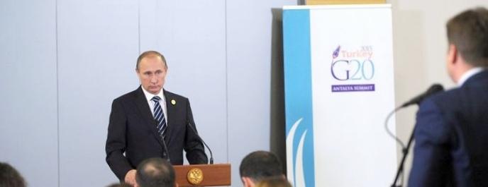 Дайджест российских сми от 30 ноября 2016 года