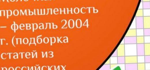 dajdzhest-rossijskih-smi_1.jpg