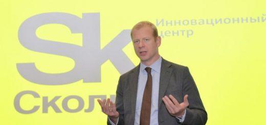 delegacija-norvezhskoj-kompanii-statoil-posetila_1.jpg