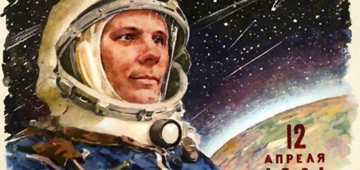 den-kosmonavtiki-5-sovetskih-filmov-o-kosmose_1.jpg
