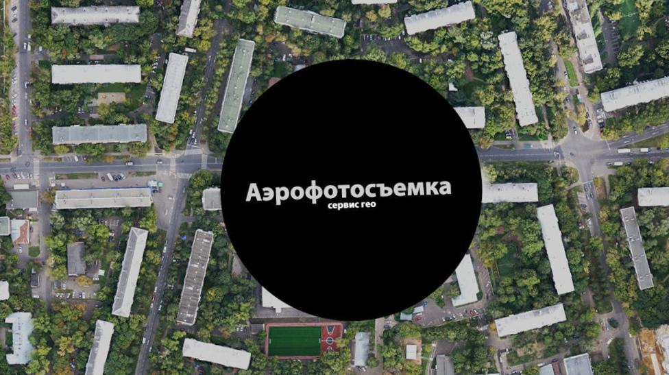 dlitelnyj-polet-bespilotnika-dlja-ajerofotosemki_1.jpg