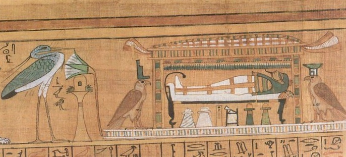 Древний христианский манускрипт выставили наebay