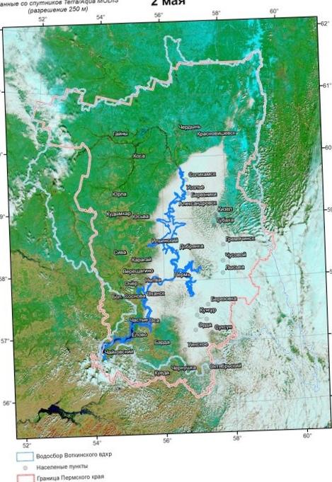 Ежегодный спутниковый мониторинг весеннего половодья на реках россии