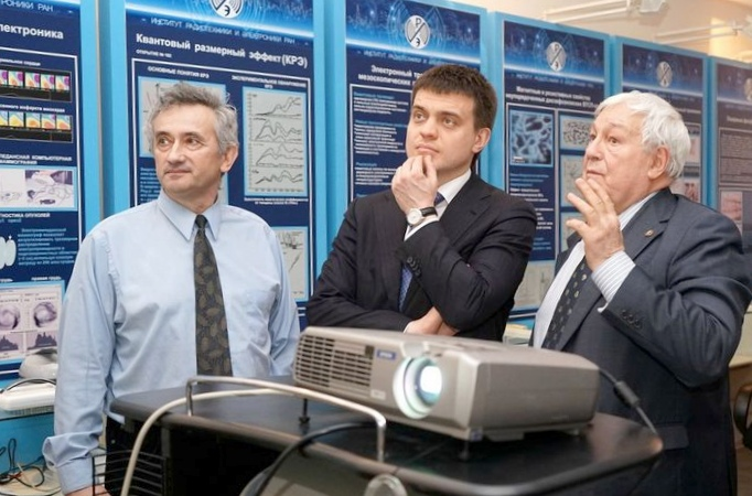 Фано россии и ран сформировали кадровый резерв научных организаций
