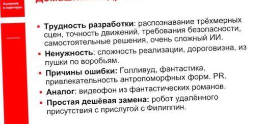 garvardskie-uchenye-proizveli-modelirovanie-belkov_1.jpg