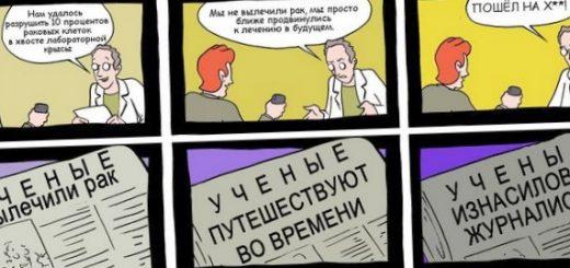 genrietta-laks-pervyj-iedinstvennyj-bessmertnyj_1.jpg