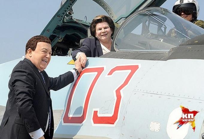 Герой советского союза не нашел своей фамилии в списках космонавтов в вологде