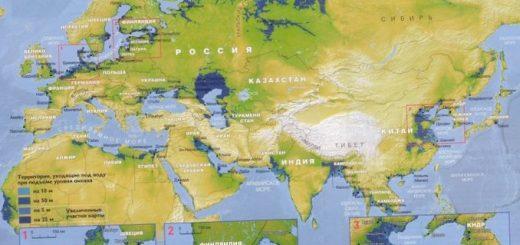 globalnye-izmenenija-klimata-i-problema_2.jpg