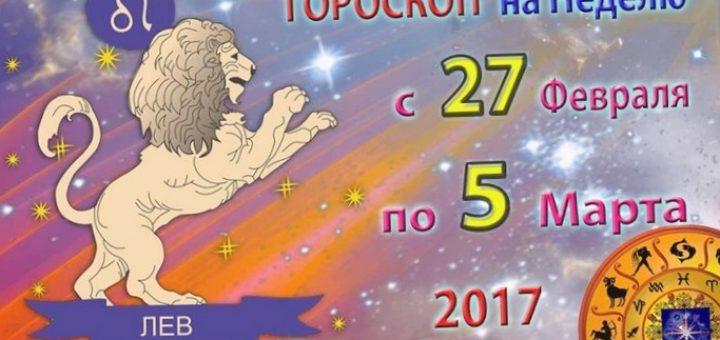 цена гороскоп козерог работа на март 2017 гимнастки