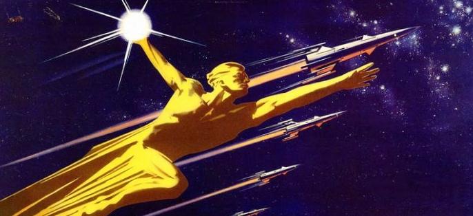 «Государство и частник: как поделить космос?»