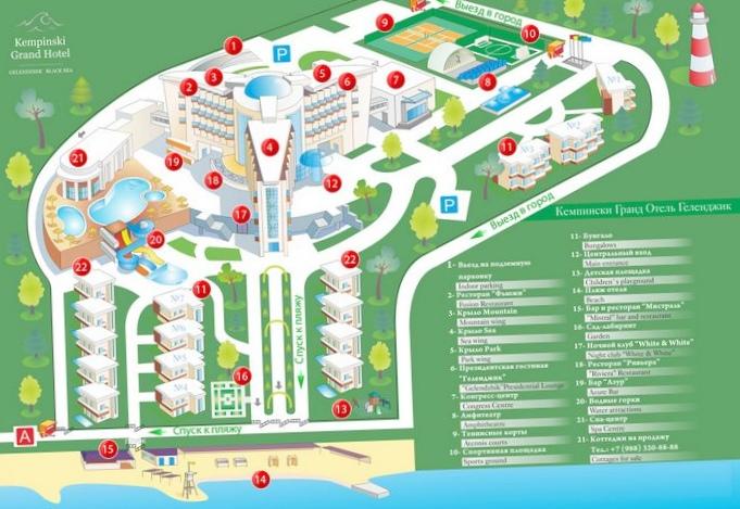 Green way (зеленый путь) – сертификация гостиниц, кемпингов, баз отдыха, курортов