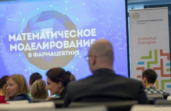 Инновационные возможности применения космических технологий в региональном управлении