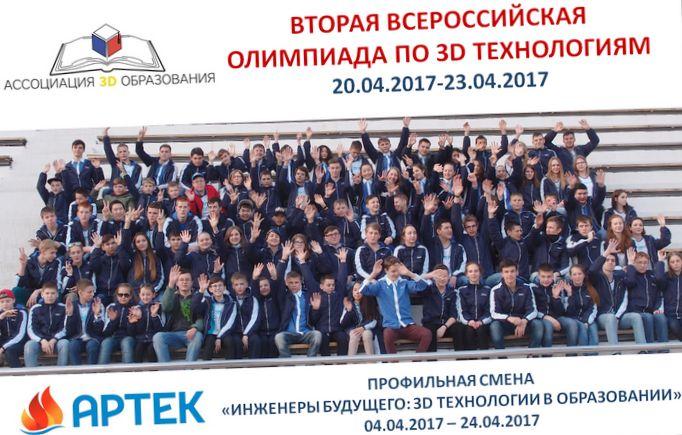 Inspace forum вновь соберет лидеров космического рынка россии