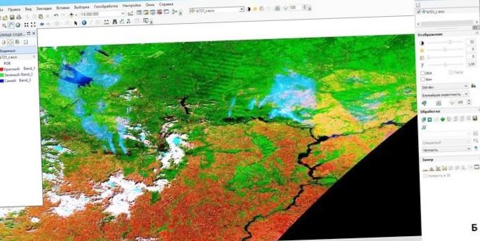 Использование данных космической съемки rapideye для классификации природных объектов