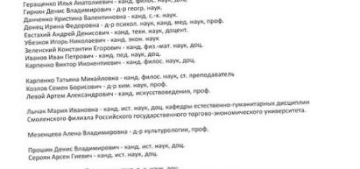 ispolzovanie-po-inpho-dlja-zadach-semki_1.jpg