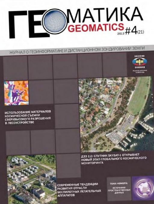 Исследование геометрической точности продукта рпд10
