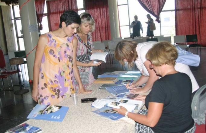Итоги первого дня форума interra 2009