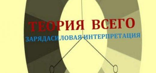 jetjud-obantichasticah-antimaterija-antiveshhestvo_1.jpg