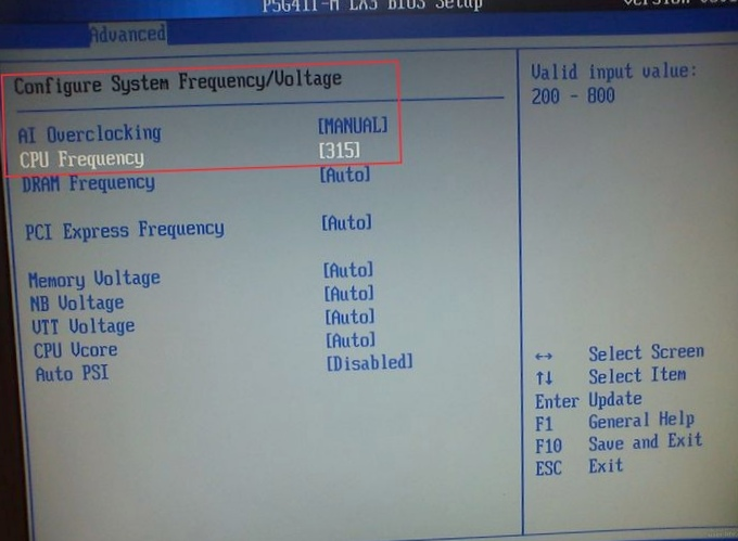 Как и зачем разгоняется процессор через bios