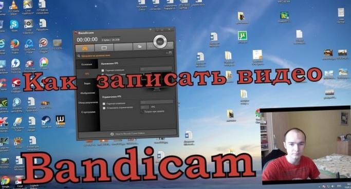 kak-i-zachem-zapisyvat-video-s-jekrana-kompjutera_1.jpg