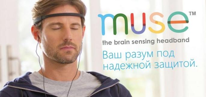 Как разогнать мозг спомощью батарейки