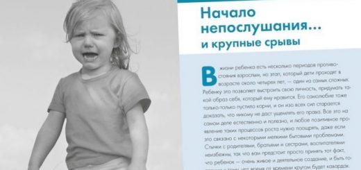 kak-spravitsja-s-gnevom-5-prostyh-sovetov_1.jpg