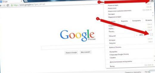 kak-zapustit-anonimnyj-rezhim-v-google-chrome_1.jpg