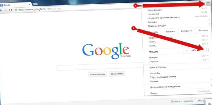 Как запустить анонимный режим в google chrome