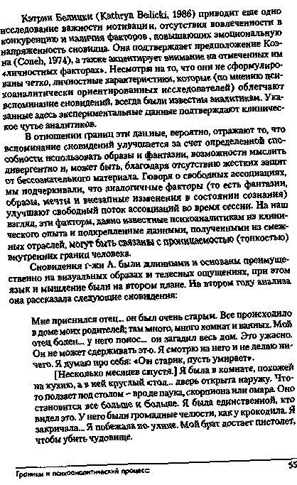 kak-zhivut-umirajut-i-vozrozhdajutsja-goroda_1.jpg