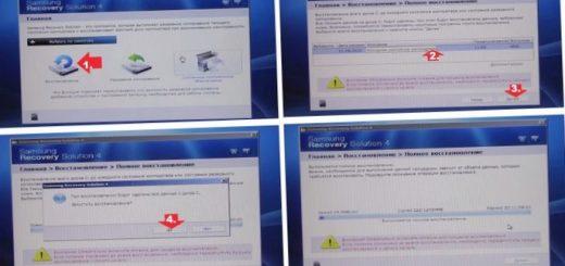 kakie-byvajut-sposoby-ustanovki-windows-7_1.jpg
