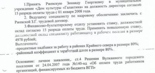 kamchatskij-meteokommentarij-5-maja-125-240_1.jpg