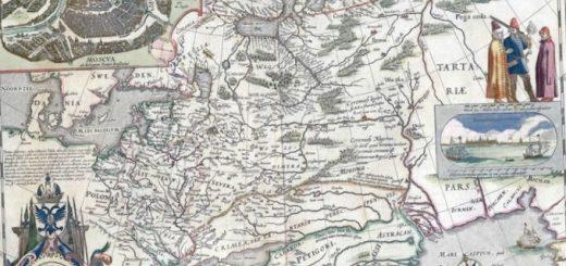 kartografija-v-dopetrovskoj-rossii_2.jpg