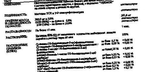 klinicheskoe-issledovanie-pokazalo-svjaz_1.jpg