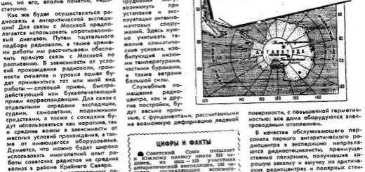 knr-mozhet-postroit-pervuju-observatoriju-v_1.jpg