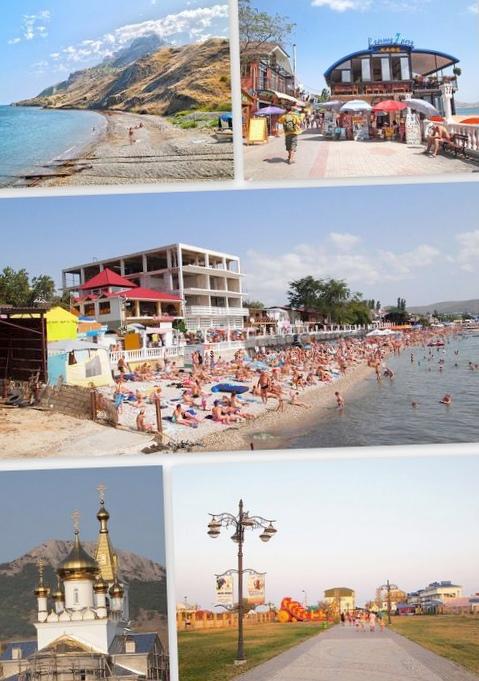 Коктебель и карадаг, мыс хамелеон, тихая бухта и французский пляж, пос. орджоникидзе и мыс киик-атлама