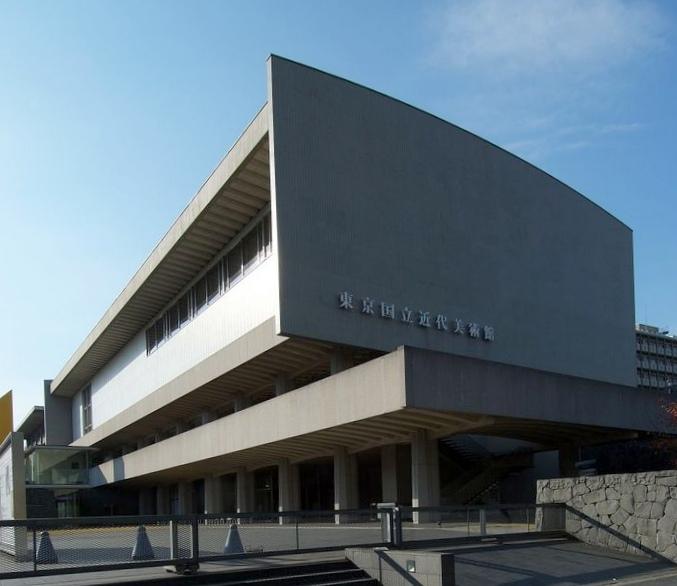 Коллекцию японского искусства xx века представляет национальный музей современного искусства в токио